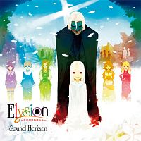 Elysion ~楽園幻想物語組曲~Re:Master Production