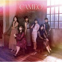 CAMEO(B)