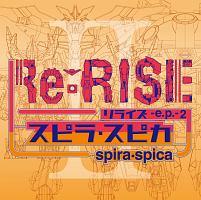 Re:RISE -e.p.-2
