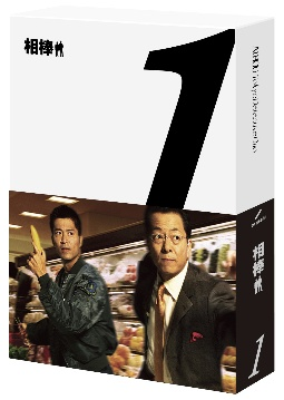 相棒 season1 Blu-ray BOX