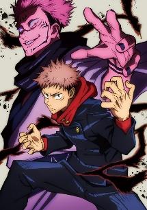 呪術廻戦 Vol.1