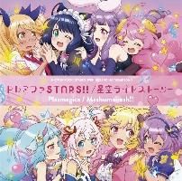 TVアニメ「SHOW BY ROCK!!STARS!!」OP&ED主題歌 ドレミファSTARS!!/星空ライトストーリー