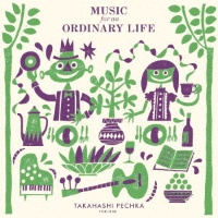 Music for an Ordinary Life