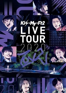 Kis-My-Ft2 LIVE TOUR 2020 To-y2(通常盤)