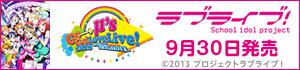 ラブライブ!μ's Go→Go! LoveLive! 2015 ~Dream Sensation!~