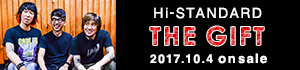 Hi-Standard「THE GIFT」