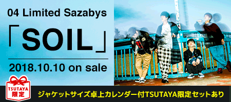 0 4 Limited Sazabys