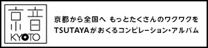 kyooto