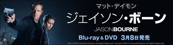 ジェイソン・ボーンの画像 p1_2