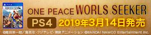 ONE PEACE WORLD SEEKER