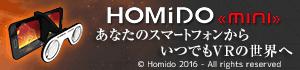 HOMiDOmini