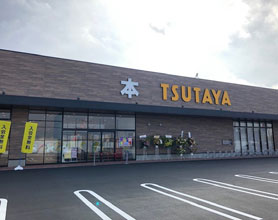 TSUTAYA 利府店