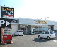 TSUTAYA 相馬店