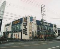 TSUTAYA 六高台店