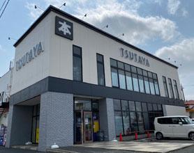 TSUTAYA 二十世紀が丘店