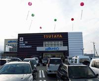 TSUTAYA 金沢野々市店