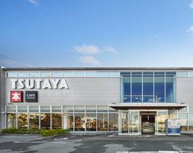 TSUTAYA 牧野高校前店