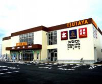 TSUTAYA 弓ヶ浜店