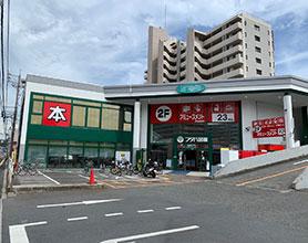 フタバ図書 TSUTAYA 広店