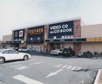 TSUTAYA 兵庫町店